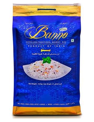 Banno-blue-basmati-rice 5kg_Tukwila Online Shop