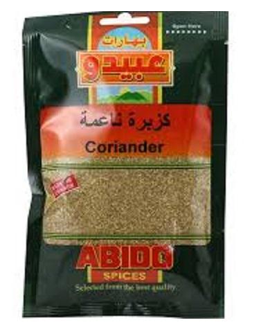 abido-dhania-powder50g, tukwila online Market