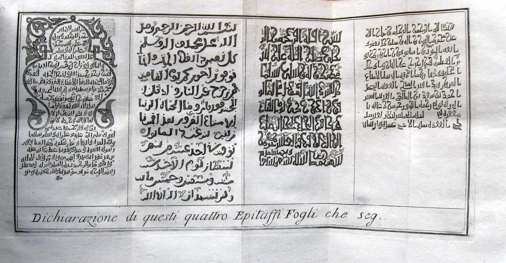 Tulaytula proyecto de investigación del Toledo musulman, Toledo Arabe y su patrimonio islámico medieval. Visitas guiadas por Toledo.