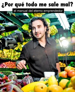 el manual del eterno emprendedor