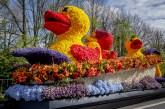 Flyer Flower Parade 2018