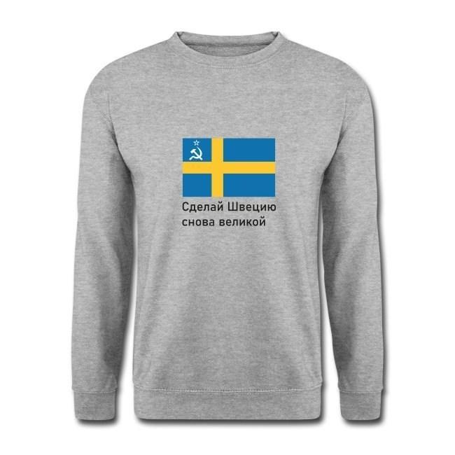 Make Sweden Great Again - På ryska - Långärmad Unisextröja