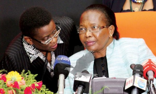 Breaking News: Chief Justice Ireen Mambilima Dies