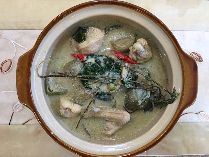 green curry chicken 2