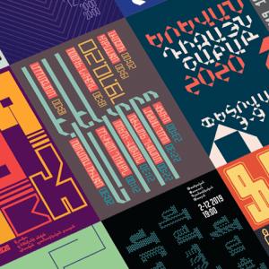 Surface Typography with Gayane Yerkanyan