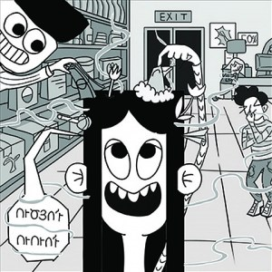 Healthy Comics from TUMO Stepanakert