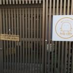 10月13日にhugcafeへ「おすそわけ」を届けに行ってきました。