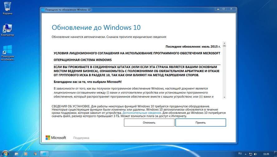 Actualizare gratuită Windows 7 la Windows 10