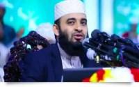 মিজানুর রহমান আজহারী,Mizanur Rahman Azhari