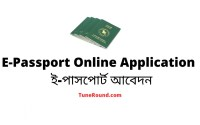 e-passport application