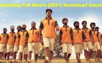 golondaaj full movie download