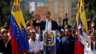 """Photo of فنزويلا: زعيم المعارضة يعلن نفسه """"رئيسا مؤقتا"""" وترامب يعترف به"""