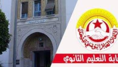 "Photo of أزمة الثانوي : الوزير … "" النقابة ذراع للجبهة الشعبية """
