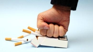 Photo of هامّ/علماء يتوصلون إلى طريقة تساعدك على الإقلاع عن التدخين !