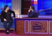"""Photo of شمس الدين باشا """"يعلن"""" التوبة و يتّهم سامي الفهري بالتآمر عليه"""
