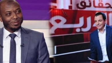 """Photo of حاتم الطرابلسي يهاجم حمزة البلومي.. من يتابعه """"حمار"""""""