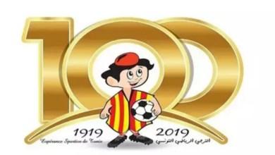 Photo of الترجي الرياضي التونسي يحتفل اليوم بمائوية بحضور شخصيات رسمية محلية و دولية