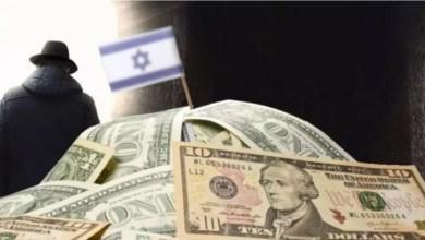 Photo of اسرائيلي يدير جمعية مشبوهة في تونس بدعوى الكشف عن المتفجرات.. وتحويلات مالية بـ1300 مليون دولار