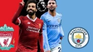 Photo of هذه قائمة اللاعبين الأعلى أجرا في الدوري الانجليزي