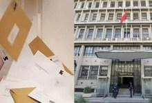 Photo of تطورات جديدة في حادثة ضبط الرّسائل البريدية التّي تحوي مواد سامة