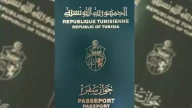 Photo of الكشف عن أسرار خطيرة لعالم بيع جوازات السفر في تونس: 750 د لـ«الباسبور» وارهابيون متورطون