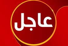 "Photo of عاجل : ايقاف إطار بشركة جهوية للنقل متهما بإختلاس ""ربع مليار""!!"