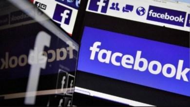 Photo of آلاف الرسائل غزت فيسبوك.. واحذروا هذه الخدعة