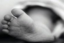 Photo of فاجعة مستشفى وسيلة بورقيبة: لجنة الدفاع عن الضحايا تؤكّد أن عدد الوفايات تجاوز الـ15 وأنه مرشّح للارتفاع