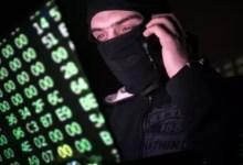 """Photo of صفاقس : القبض على أخطر """"هاكر"""" استولى على أموال طائلة .. التفاصيل !"""