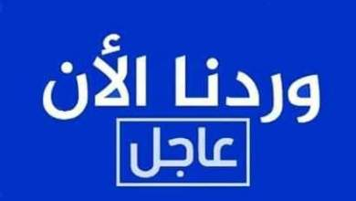 Photo of عاجلوزير الخارجية الجزائري : بوتفليقة وافق على تسليم السلطة