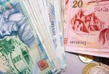 Photo of مساكن: سحب 94 الف دينار من البنك و في المنزل وجد المبلغ ناقصا 50 الف دينار
