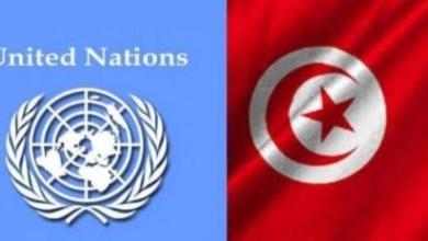 Photo of الأمم المتحدة تعلن احتجاز أحد خبرائها في تونس والداخلية توضّح
