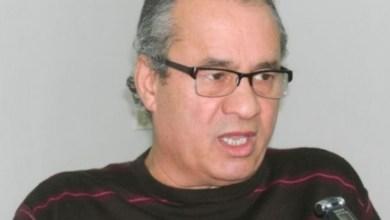 Photo of الامين النهدي يعيش قصة حب و يكشف هوية زوجته القادمة..