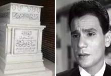 Photo of ابن شقيقه يتحدث عن مفاجاة عند فتح قبر عبد الحليم حافظ بعد 42 سنة على وفاته..