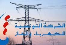 Photo of انقطاع التيّار الكهربائي الأحد القادم بهذه المناطق