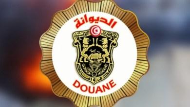 Photo of اصدار بطاقة ايداع بالسجن في حق عقيد من سلك الديوانة