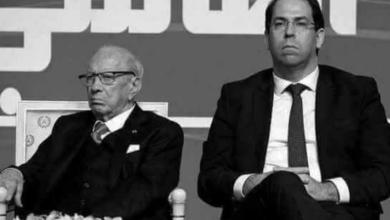 Photo of كيف ردّ الشاهد على أخر فخ نصبه له الباجي قائد السبسي؟
