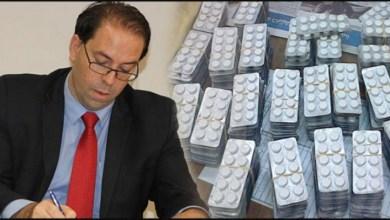 """Photo of شبهات فساد ضد مخبر """"طه فارما"""".. اتهامات للشاهد """"بتعريض حياة التونسيين للخطر"""""""