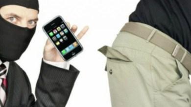 Photo of فضيحة : مجاز في الاعلامية يسرق هاتف مسؤول لبناني في القمّة العربية بتونس
