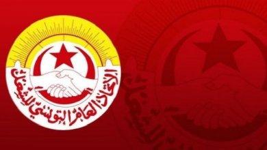 Photo of الإتحاد العام التونسي للشغل يطالب فرنسا بالتعويض للتونسيّين عن سنوات الإستعمار