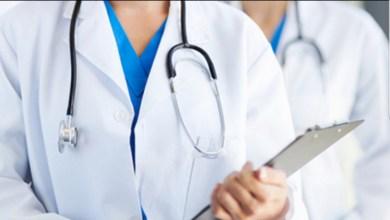 Photo of انتداب أطباء وصيادلة للعمل بالمؤسسات الصحيّة …في هذه الولايات