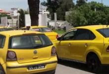 Photo of هام/ الزيادة في تعريفة التاكسي الفردي واللواج بداية من هذا التاريخ