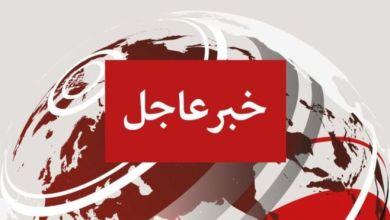 Photo of عاجل: الإرهاب يضرب تونس مجددا..التفاصيل