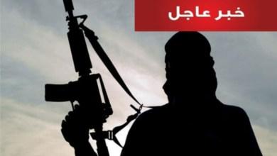 Photo of خطير: مجموعة ارهابيّة تحاول اختطاف عائلة بقفصة.. وهذه التفاصيل