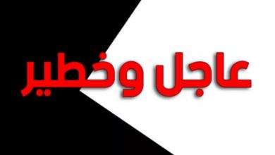 Photo of احزاب استولت على 5 مليارات من خزينة الدولة..وتحقيقات تطال 4 رؤساء احزاب ومترشح رئاسي بارز