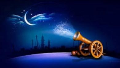 Photo of هذه أول أيام رمضان حسب مركز الفلك الدولي