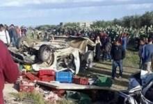 Photo of الاثنين : إضراب ويوم غضب في سيدي بوزيد