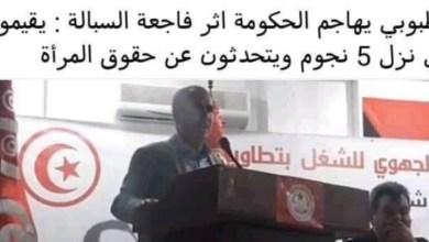 Photo of الطبوبي يهاجم الحكومة اثر فاجعة السبّالة : يقيمون في نزل 5 نجوم ويتحدّثون عن حقوق المرأة