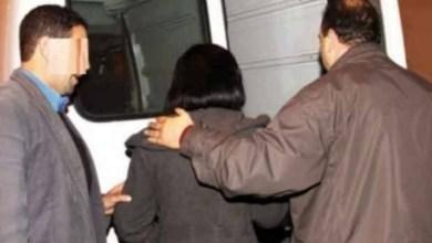 Photo of الاطاحة بأخطر امراة تدير شبكات إجرام ودعارة باسم مستعار