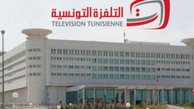Photo of تهنئة لبن علي و حرمه تطيح بمدير القناة الوطنية الأولى و الثانية